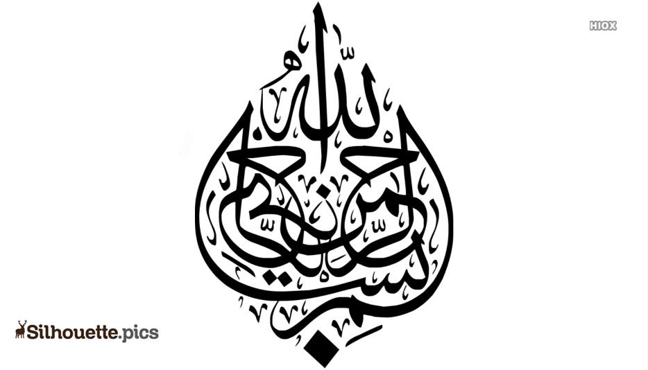 Bismillah Calligraphy Tattoo Silhouette