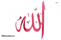 Allah Silhouette Art