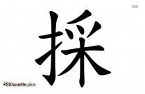 Asian Dragon Tattoo Image Clip Art