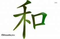 Chinese Characters Symbol Silhouette