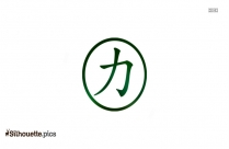 Chinese Symbol For Strength Silhouette